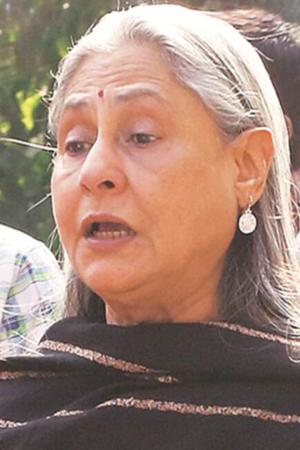 Jaya Bachchan Says