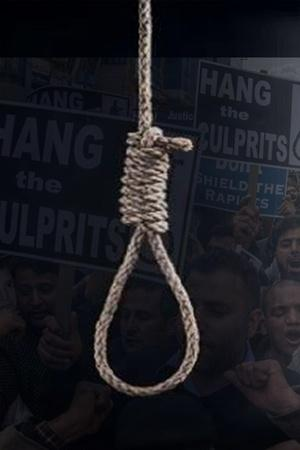 Bihar Jail Has Been Asked To Make 10 Execution Ropes