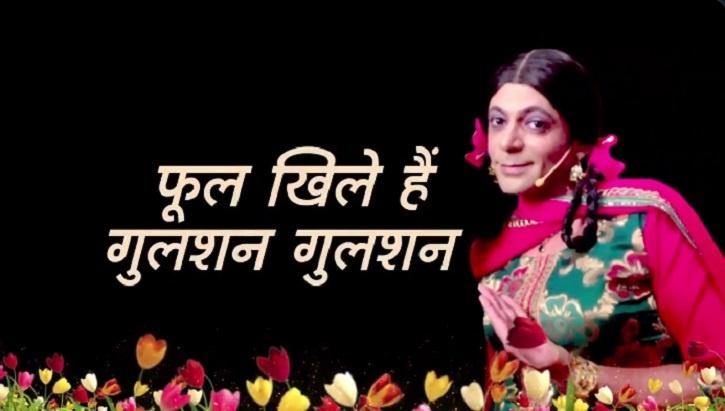 Gutthi Is Back! After Two Years, Sunil Grover To Return In His Iconic Avatar On Bigg Boss 13