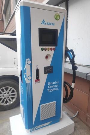 Electric Cars Electric Chargers Electric Vehicles Electric Car Charging Station Times of India