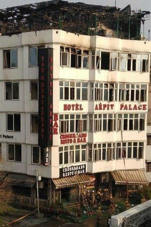 Hotel Arpit Palace fire accident