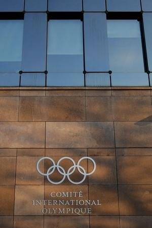 IOC Bars India From Hosting Future Sporting Events