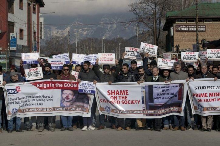 Kashmiri Youth Pulwama