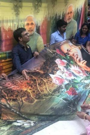 Modi Saree