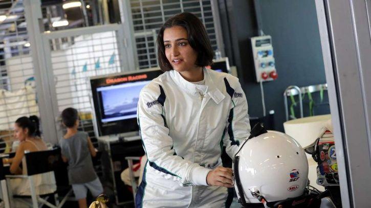 Reema Al Juffali is breaking barriers