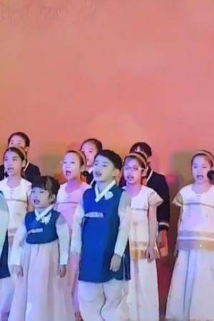 south korean kids sing vaishnav jan
