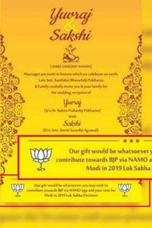 Gujarat wedding card Ahmedabad BJP Rafale deal Yuvraj and Sakshi NAMO again