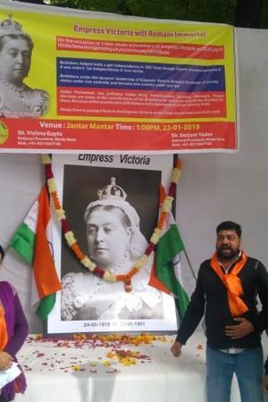 Hindu Sena Vishnu Gupta Queen Victoria