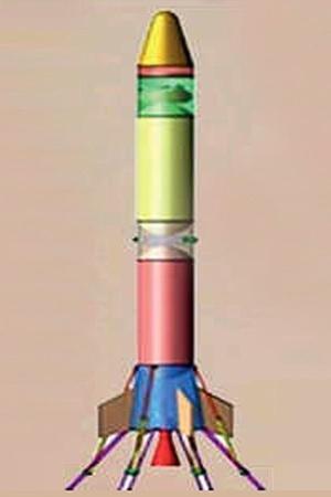 ISRO ADMIRE