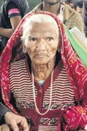 Jamuna Mai pakistan hindu