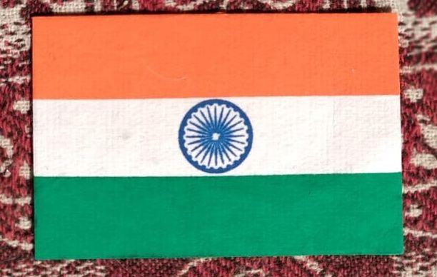seed flag