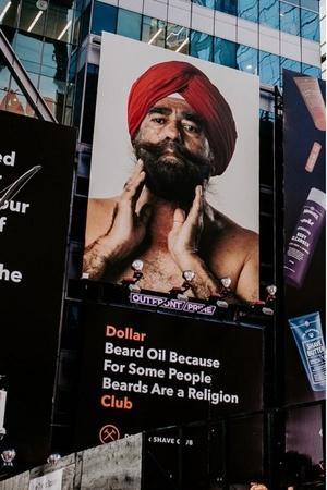 Sikh Model