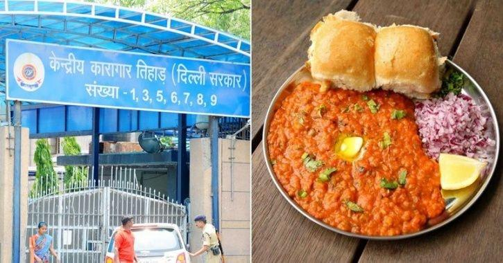 Tihar Jail:New Food Menu For Tihar Jail Inmates, Will Feast