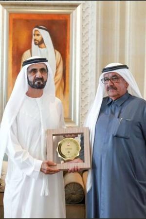 UAE Gender Balance Index Awards 2018 men gender equality ruler of Dubai Twitter mockery