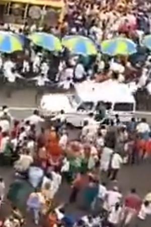 Ambulance Puri