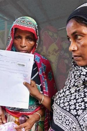 Assam Police Files FIR Against 10 Muslim Poets For Writing Poem On Citizenship Row