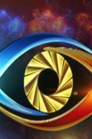 Female Journalist Alleges Bigg Boss Telugu Makes Asked For Sexual Favours Files Complaint