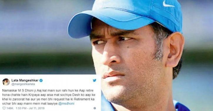 Hindi Article