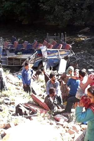 Kashmir bus accident