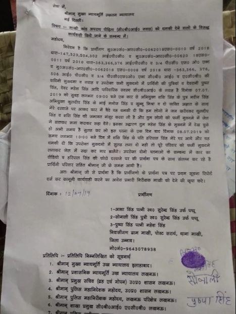 Unnao Rape Case Survivor's Family Wrote To SC Stating They Were Threatened To Withdraw Case Against