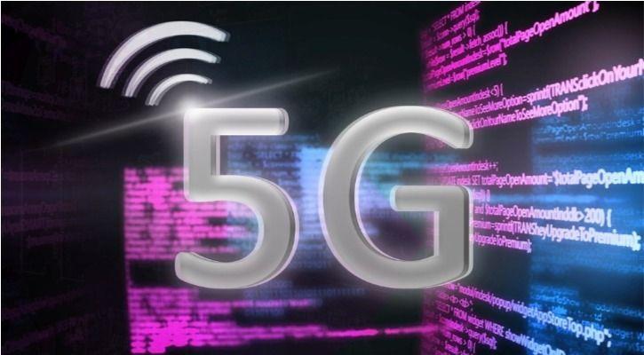 5G radiation