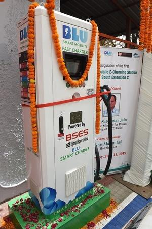 Delhi Charging Station BSES Charging Station BSES Charging Point Delhi South Ex Charging Station