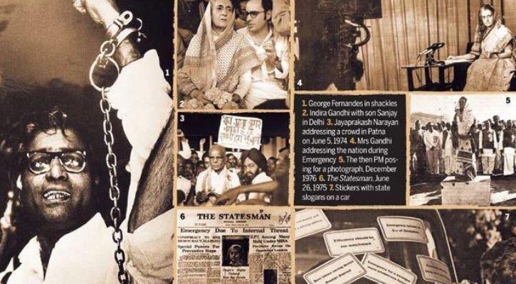 Emergency 1975