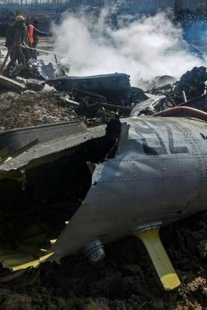 IAF Crash