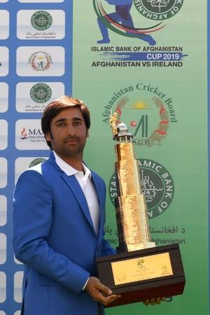afghanistan first test win