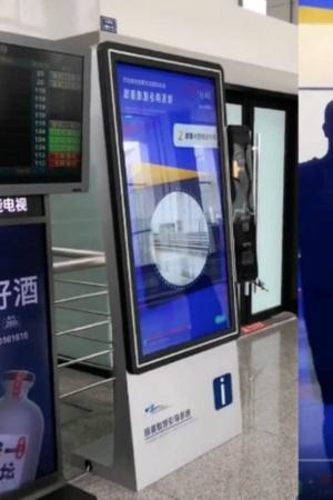 china airport face scan face scanning airport face recognition china airport china face recogniti