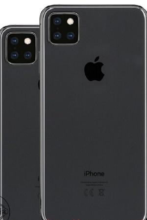 iPhone XI camera