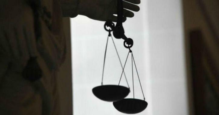 Justice constitution