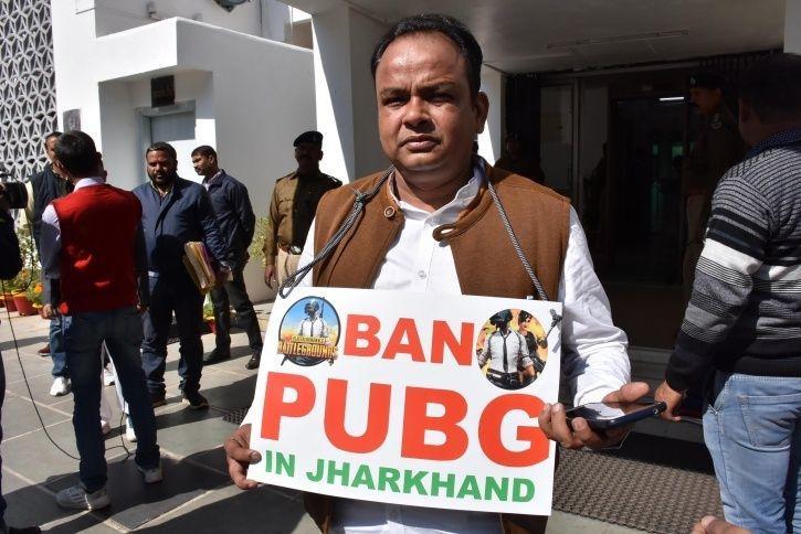 PUBG ban and addiction india