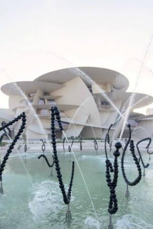 Qatar National Museum roseshaped public 434 million culture history