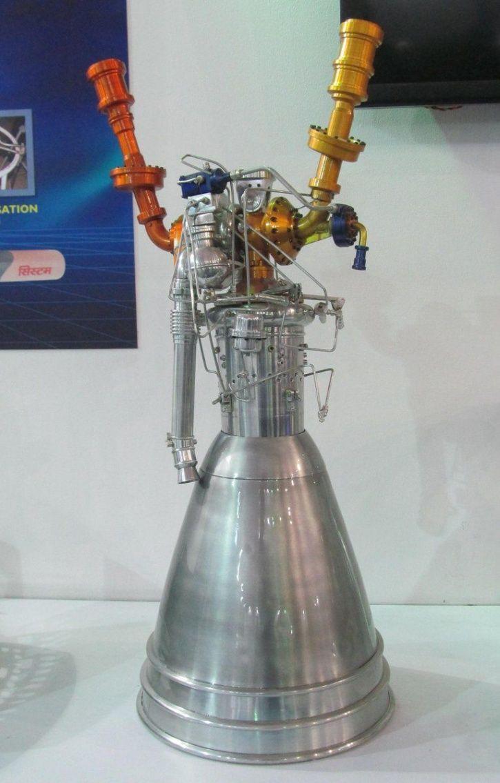 Vikas engine