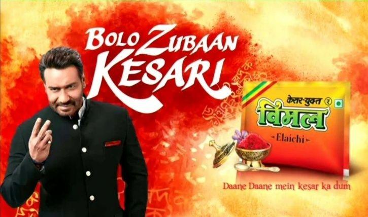 Ajay Devgn vimal ad with slogan Bolo Zuban Kesari.