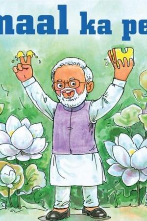 Amul cartoon