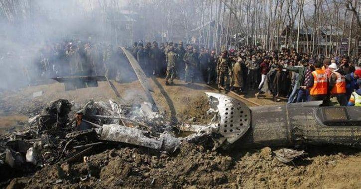 Budgam Helicopter Crash