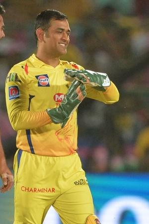 Dhoni Review System Strikes Once Again