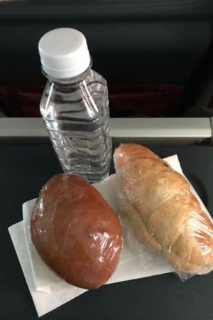 Iftar Meal Air India