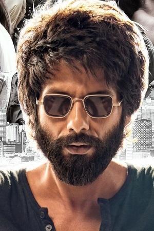 Kabir Singh Trailer
