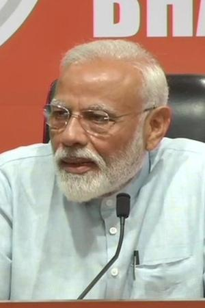 Modi conference