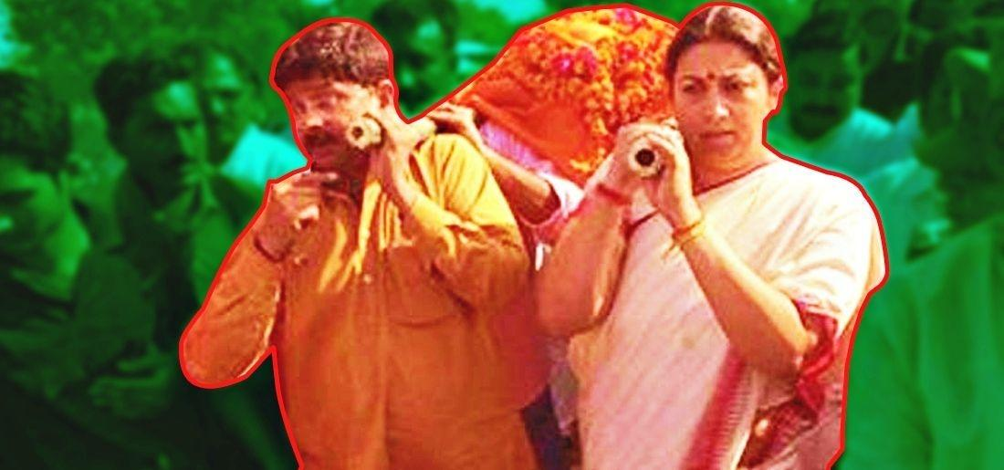 Smriti Irani Turning Into A Pallbearer For Slain Aide Is A Turning Point For Women Empowerment