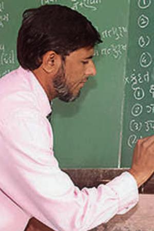 Vadodra Teacher, Sanskrit, BHU, संस्कृत, वडोदरा