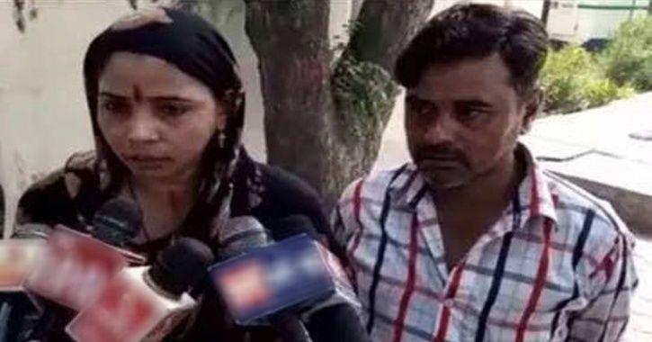 A Widow Woman, Aligarh, Marry, Dead Lover