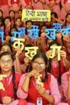 After Months Of Debates Government Admits Theres No Proposal To Make Hindi National Language