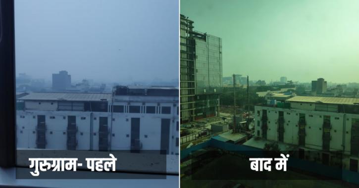 Air Quality, Delhi, Gurugram, Pollution