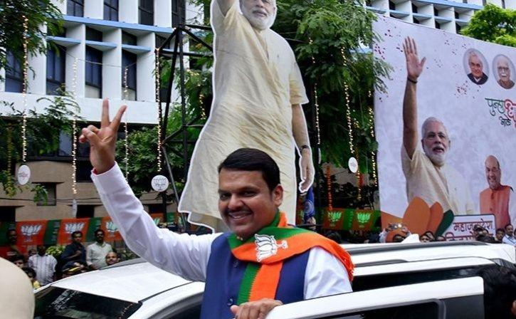 Fadnavis Resigns As Maharashtra CM