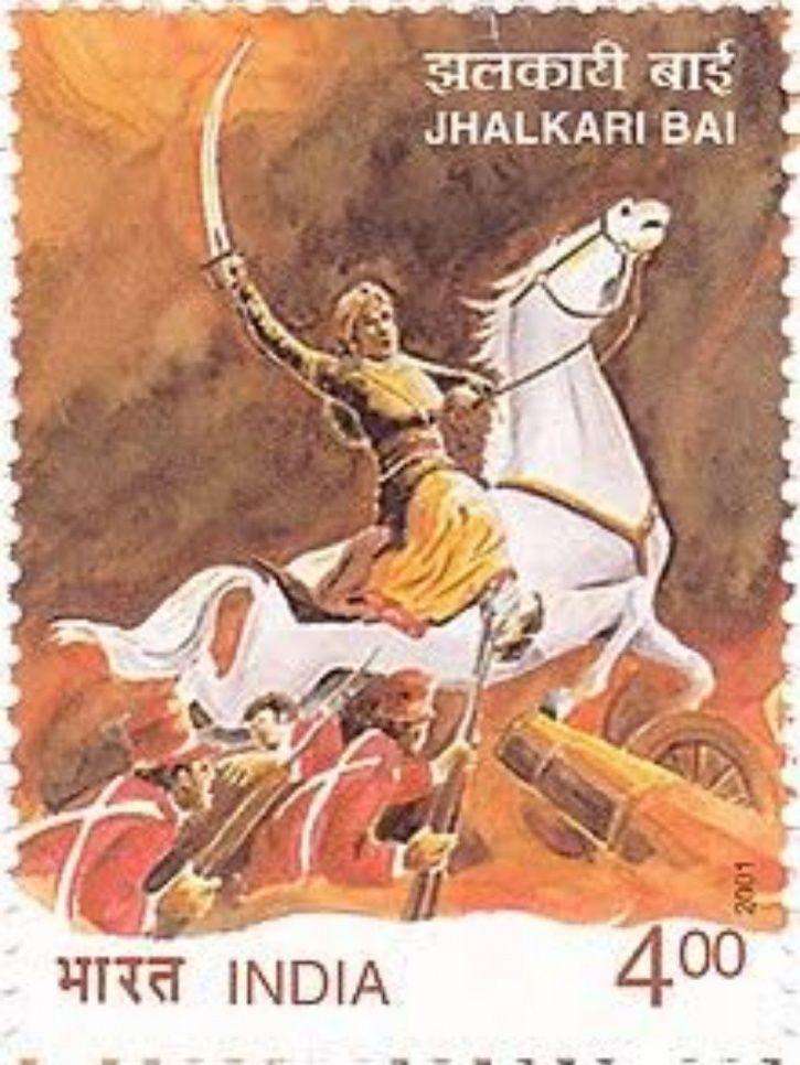 Jhalkari