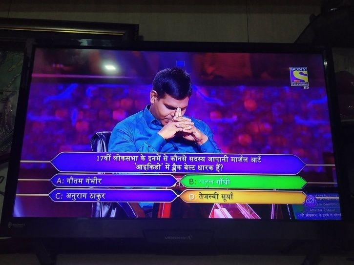 KBC Contestant Wrongly Choses Tejasvi Surya Instead Of Rahul Gandhi, MP Says I Feel Bad For You